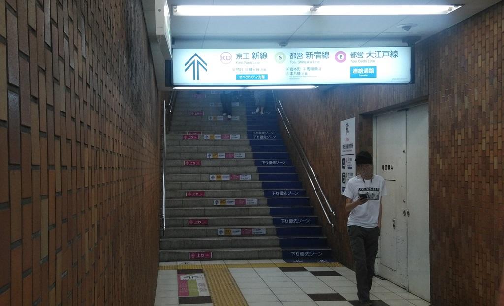 京王線から新線2