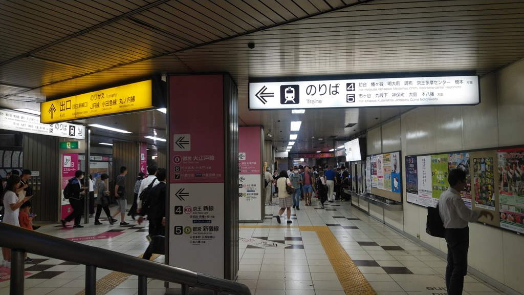 京王線から新線3