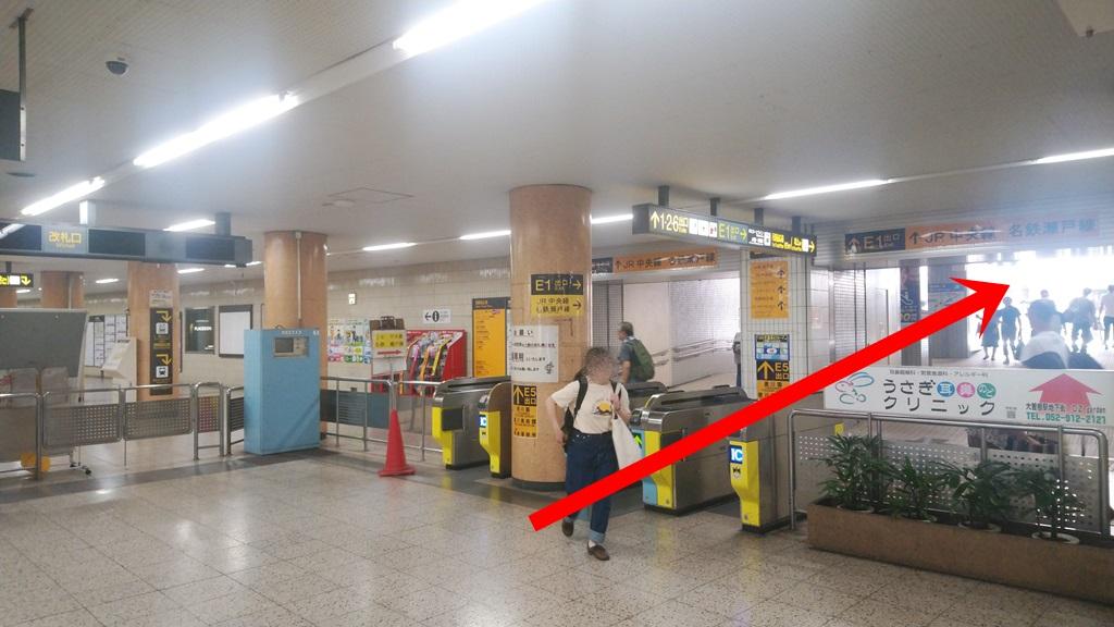 名城線から中央線2