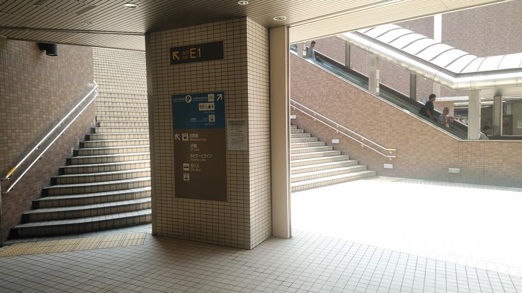名城線から中央線3