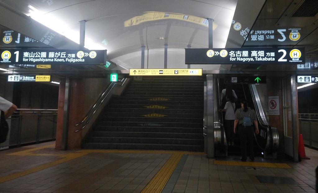 名城線から東山線6