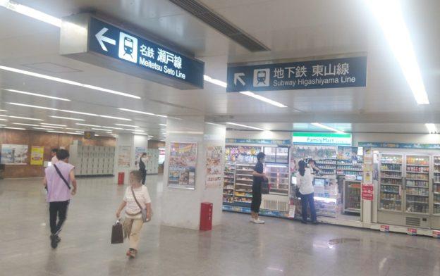 名鉄線から東山線4