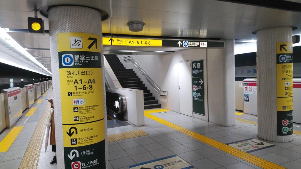 大江戸線から三田線1