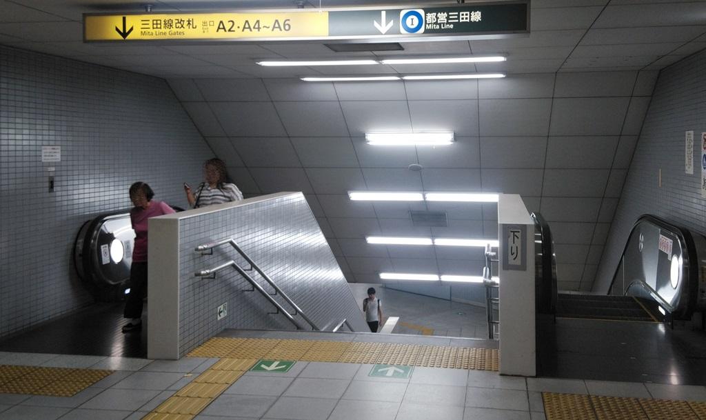 大江戸線から三田線2