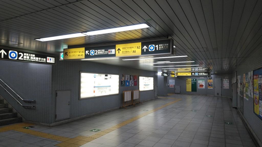 大江戸線から三田線3