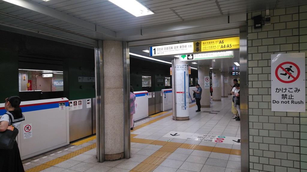大江戸線から三田線4