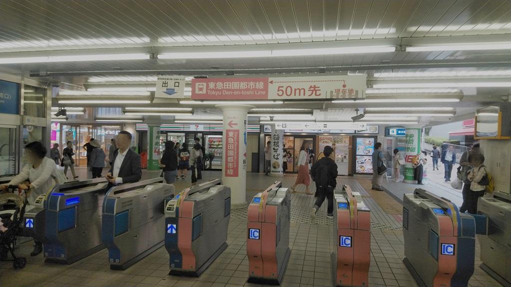 小田急から東急3