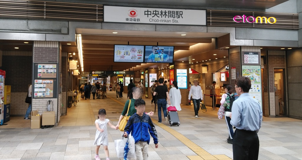 小田急から東急4