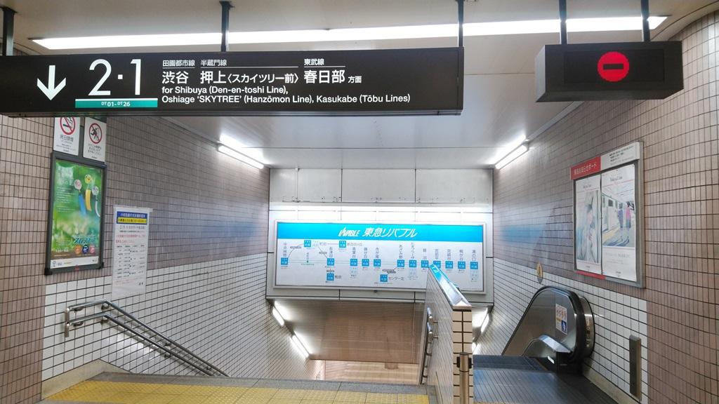小田急から東急6