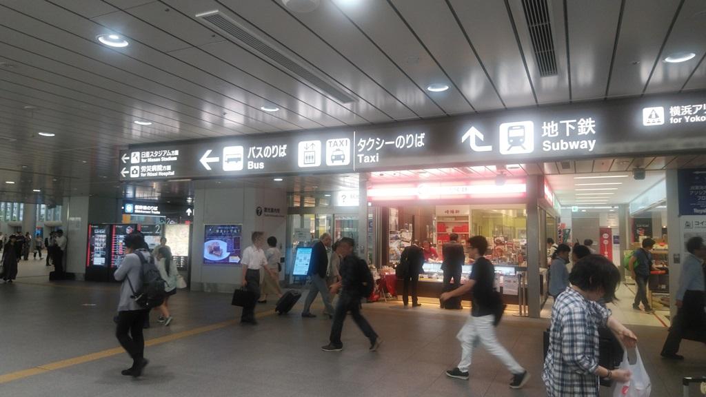 新幹線からブルーライン1