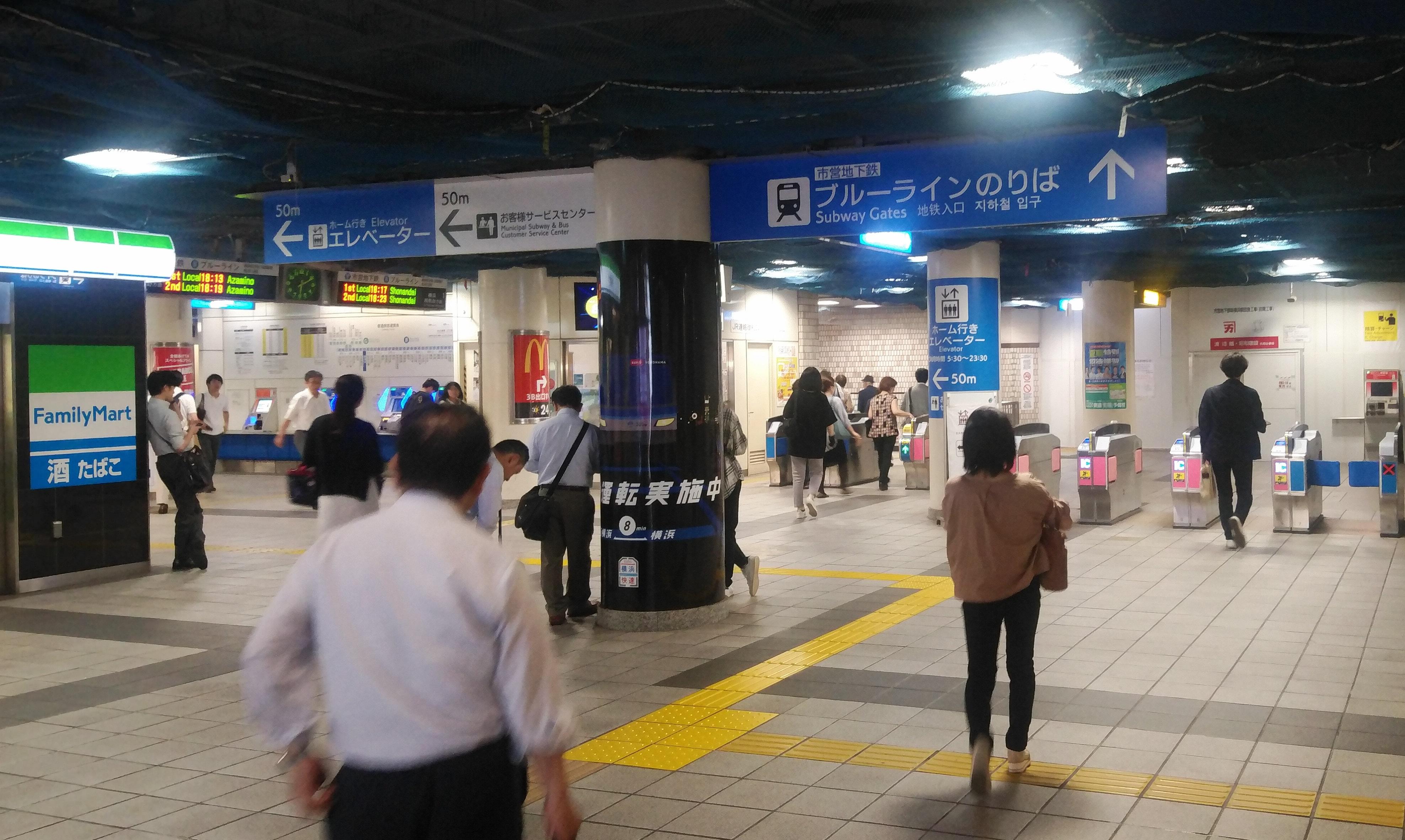 新幹線からブルーライン4