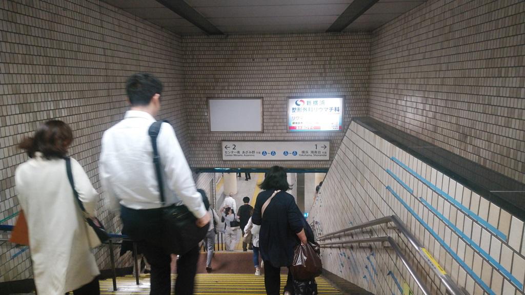 新幹線からブルーライン5