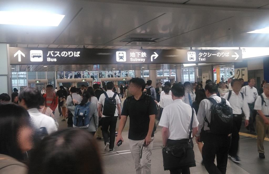 新幹線から横浜線6