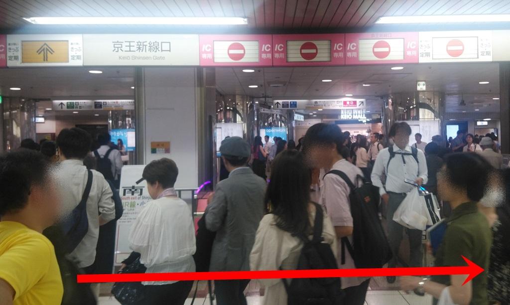新線から京王線1