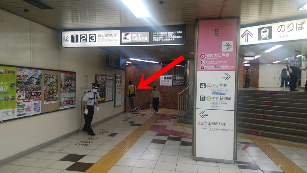 新線から京王線2