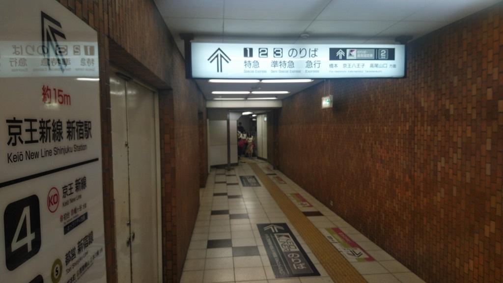 新線から京王線3