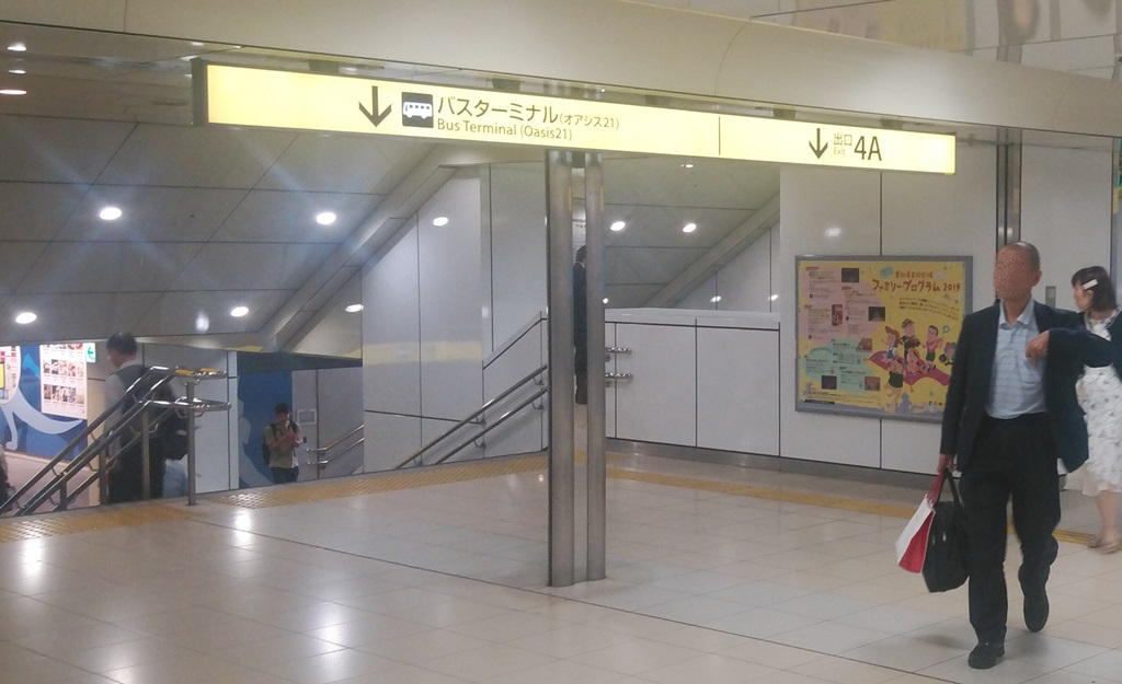 東山線からバスターミナル2