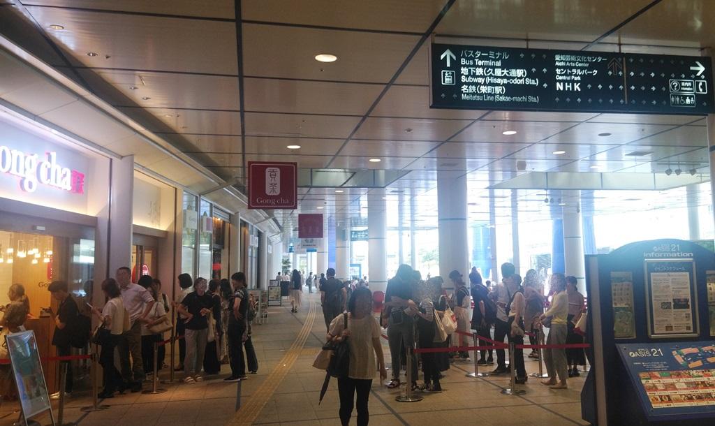 東山線からバスターミナル3