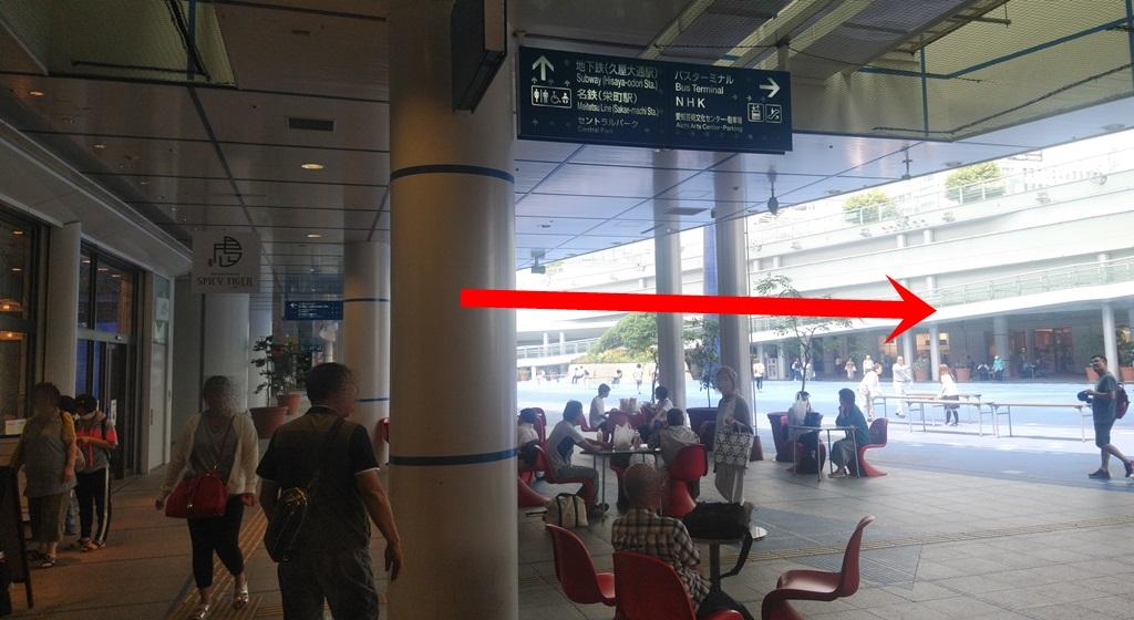 東山線からバスターミナル4
