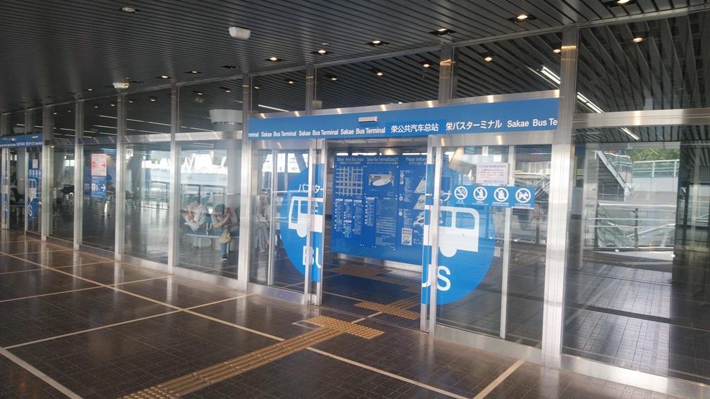 東山線からバスターミナル7