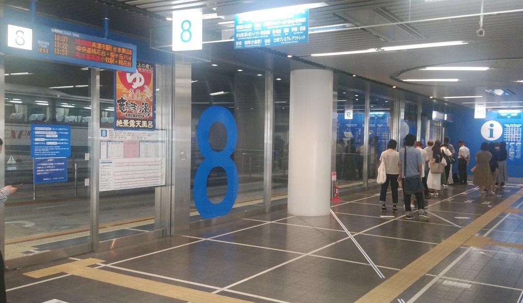 東山線からバスターミナル8