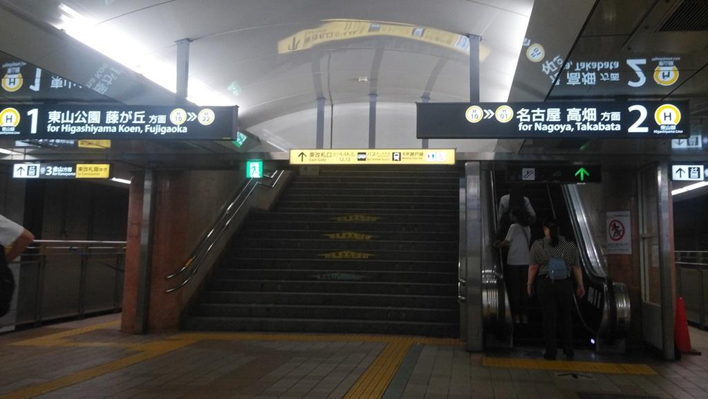 東山線から名鉄線1