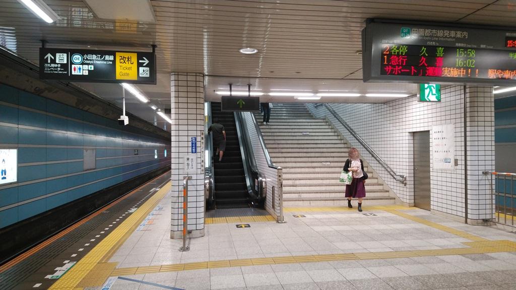東急から小田急1
