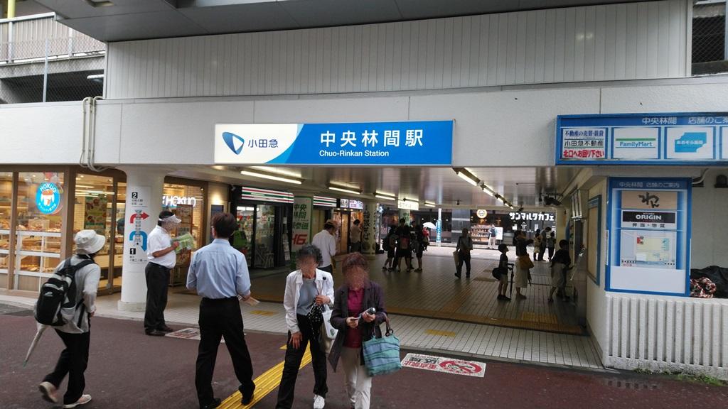 東急から小田急3
