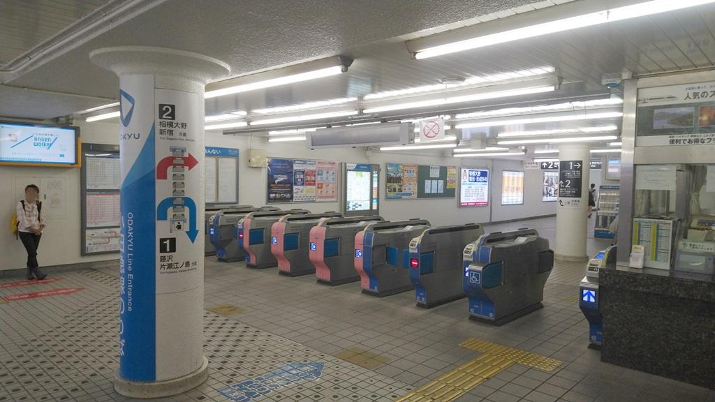 東急から小田急4