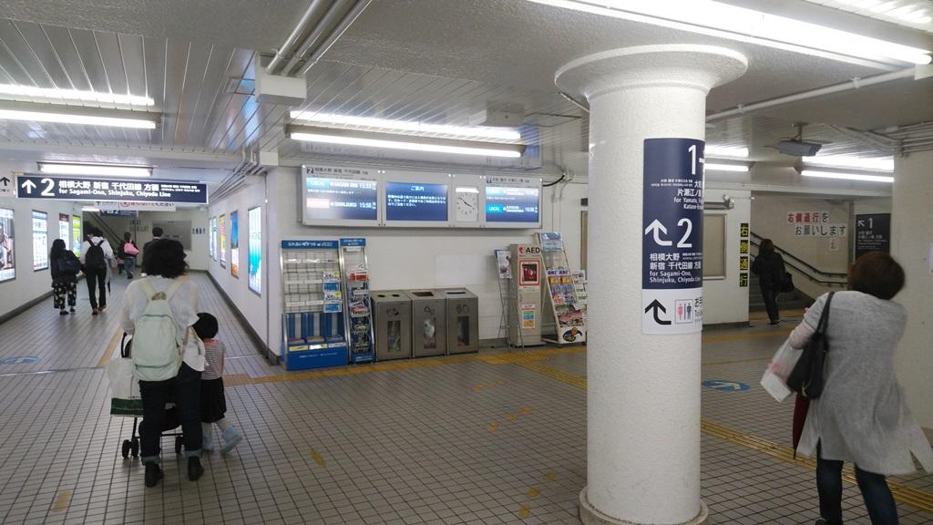 東急から小田急5