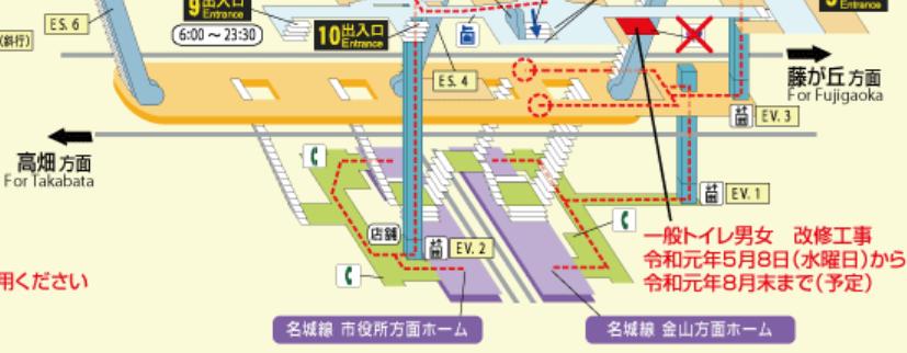 栄駅構内図