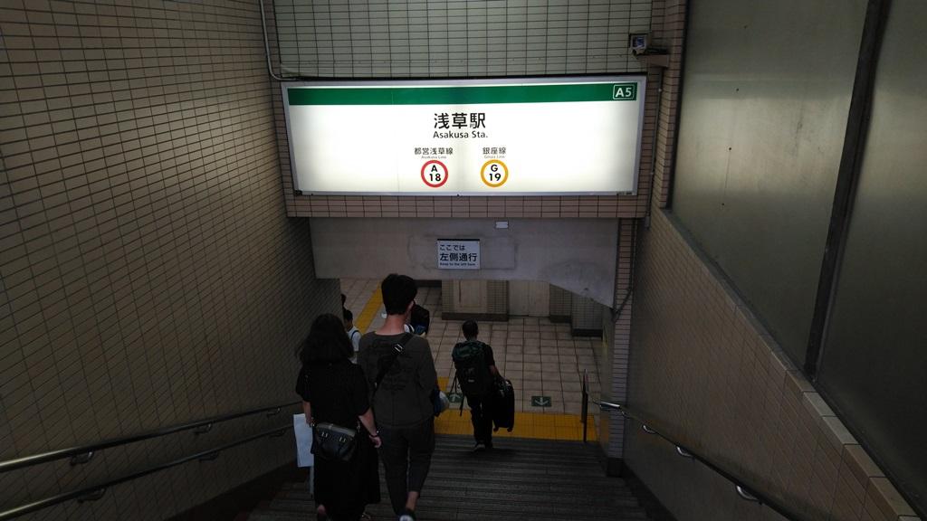 スカイツリーラインから浅草線5