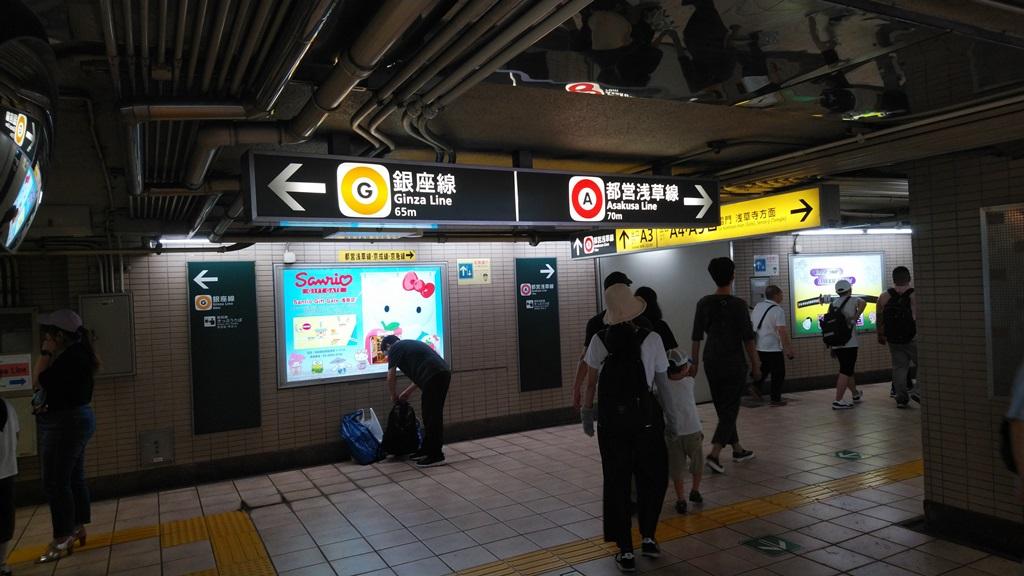 スカイツリーラインから浅草線7