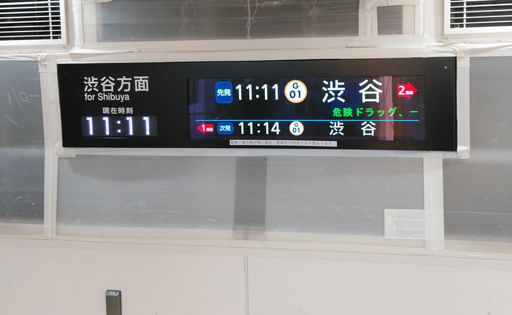 スカイツリーラインから銀座線7