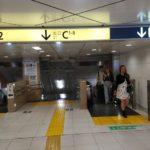 副都心線から都営新宿線2
