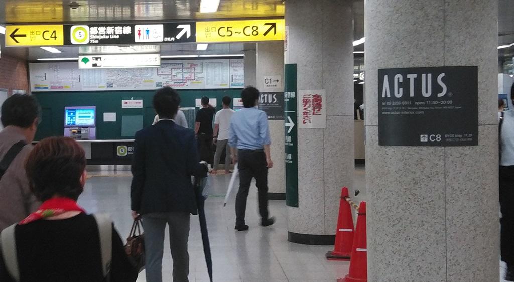 副都心線から都営新宿線4