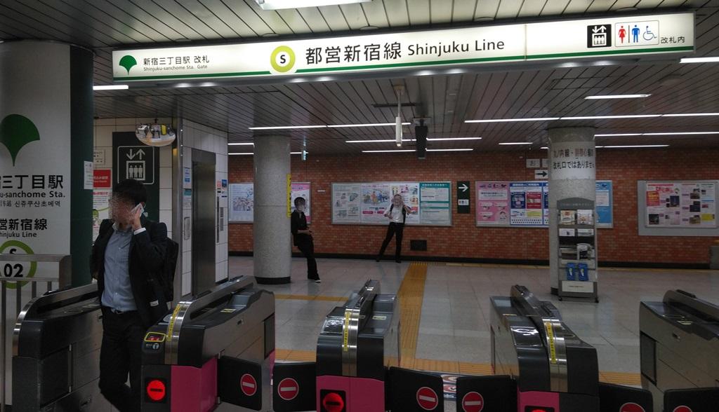 副都心線から都営新宿線5