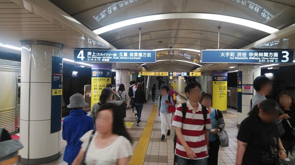 半蔵門線から新日本橋1