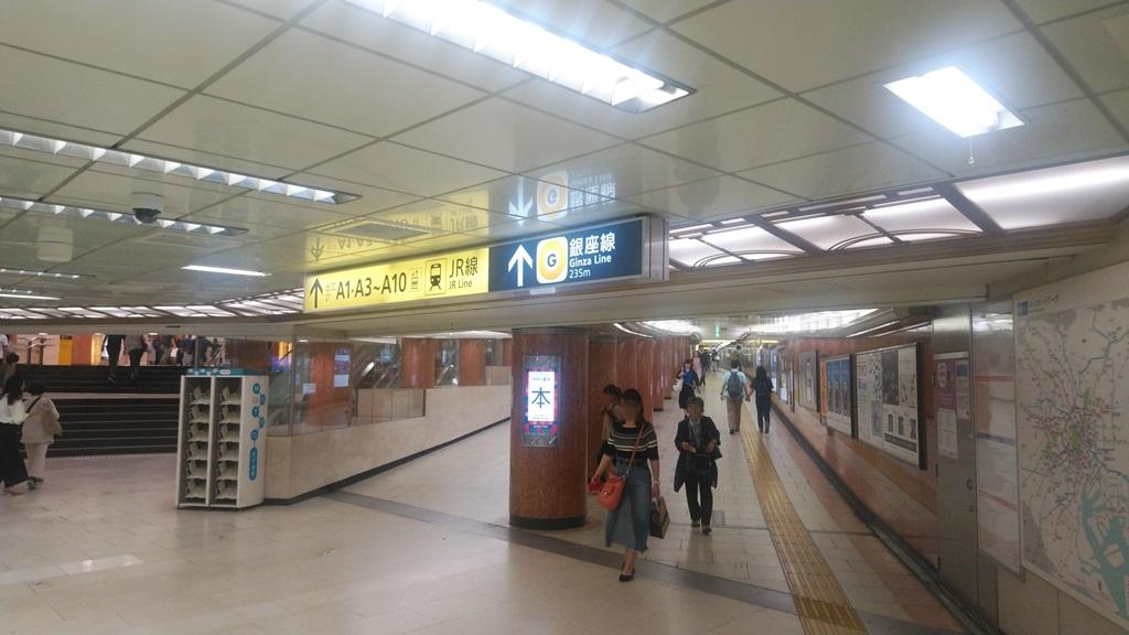 半蔵門線から新日本橋3