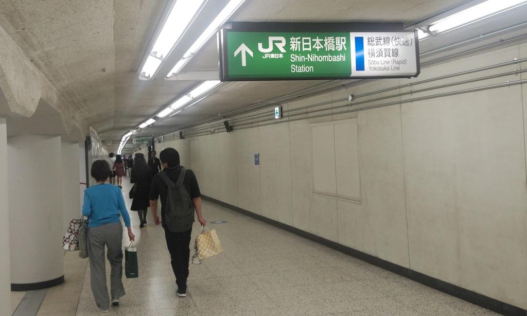 半蔵門線から新日本橋6