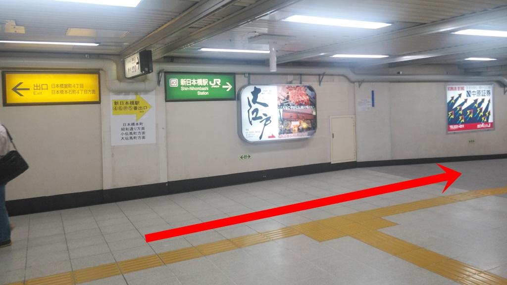半蔵門線から新日本橋7
