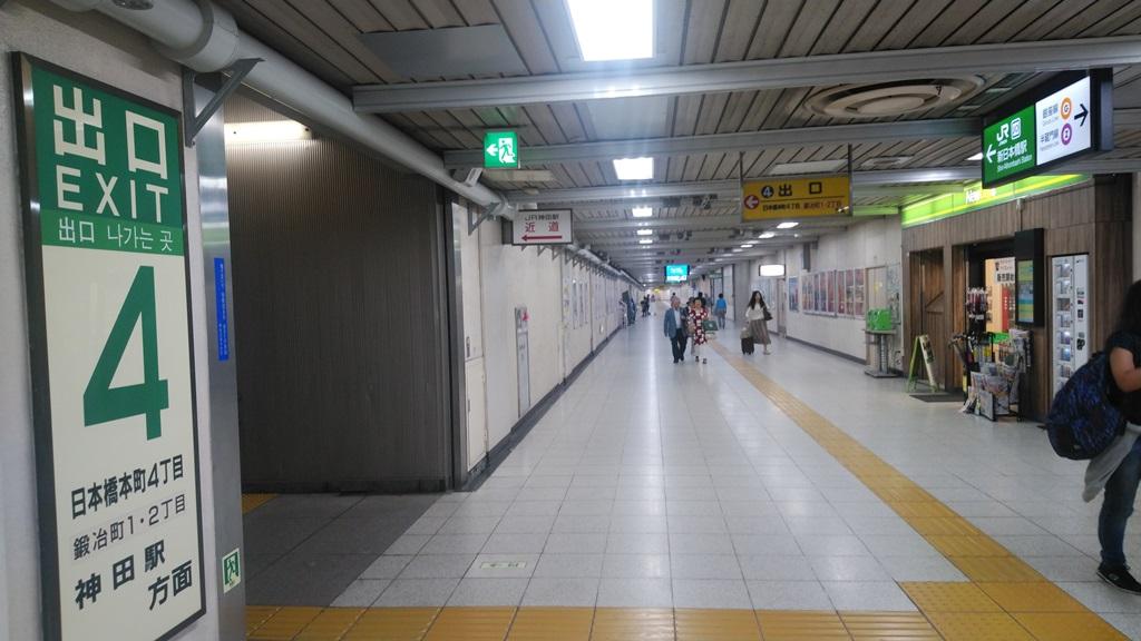 半蔵門線から新日本橋8
