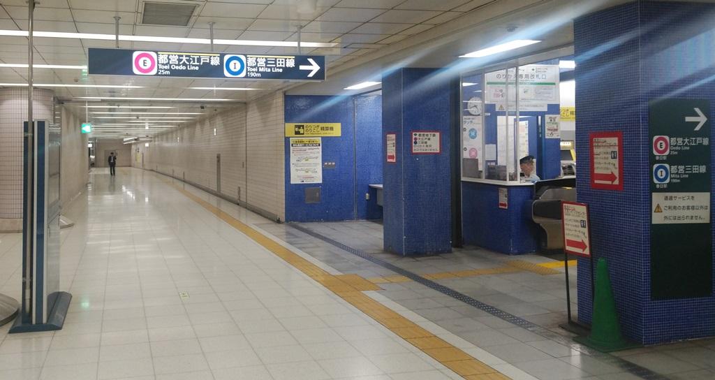 南北線から大江戸線2