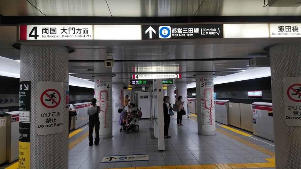南北線から大江戸線4