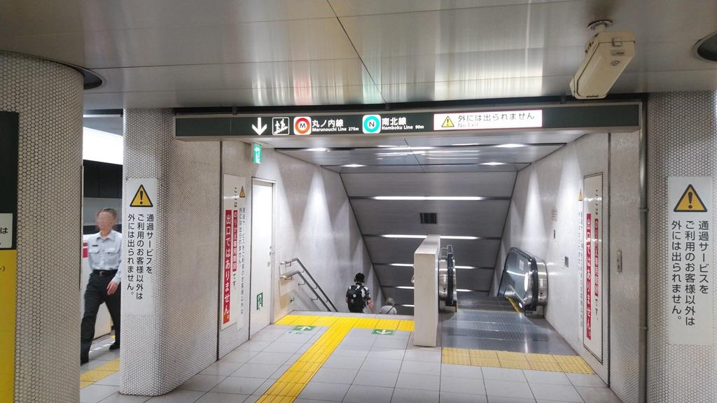 大江戸線から南北線1
