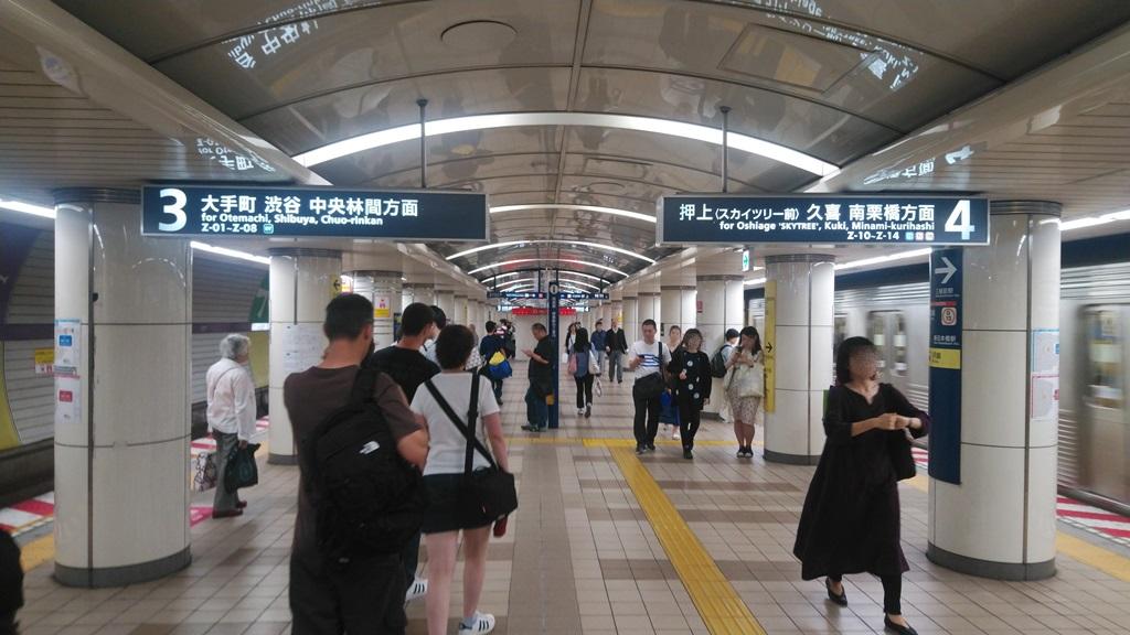 新日本橋から半蔵門線10