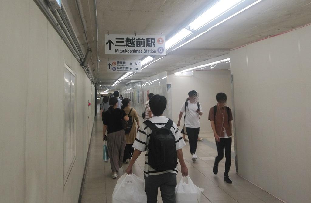 新日本橋から半蔵門線4