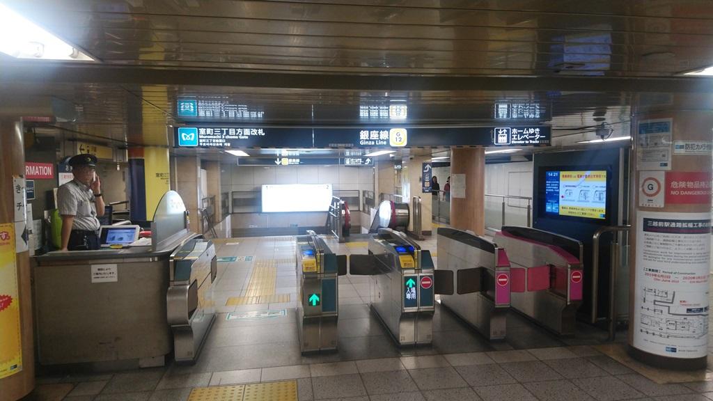新日本橋から半蔵門線5