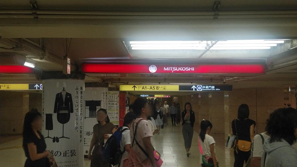 新日本橋から半蔵門線6