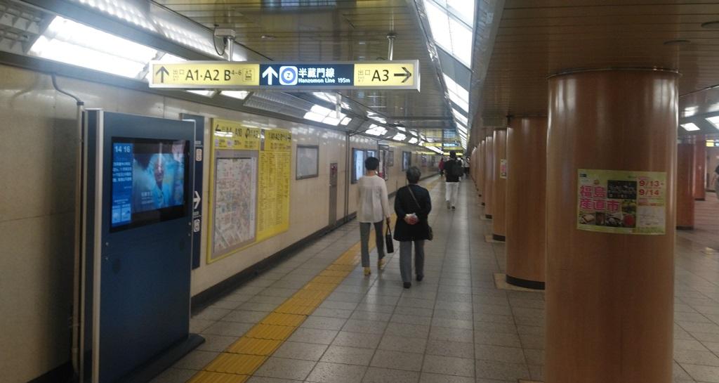 新日本橋から半蔵門線7